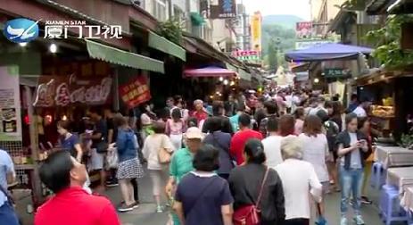 两岸新新闻 2019.08.14 - 厦门卫视 00:26:10