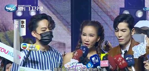 两岸新新闻 2019.08.26 - 厦门卫视 00:27:39
