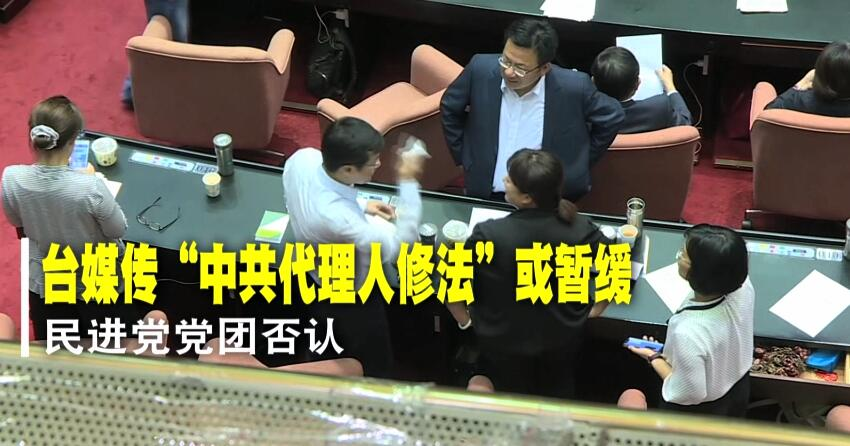 台立法机构新会期开议 蓝营民代占领主席台提三大诉求 00:00:37
