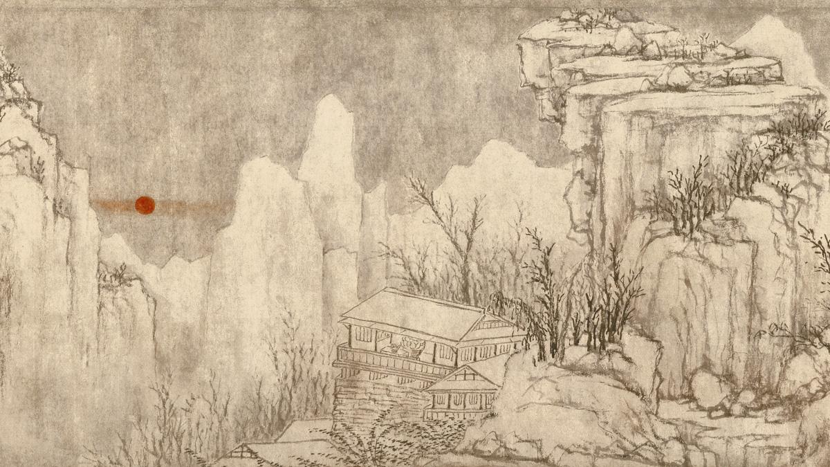 【央视画廊】传世墨迹——致敬书圣 黄公望《快雪时晴图》