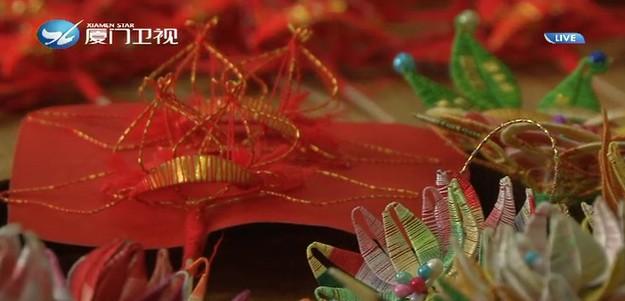 两岸新新闻 2019.09.27 - 厦门卫视 00:28:39