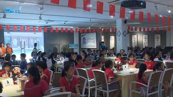湖里区组织中小学生开展红色文化学习活动[今日视区 2019.10.03] 00:01:12