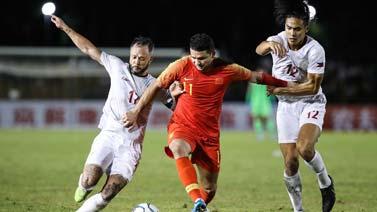 [国足]世预赛亚洲区:菲律