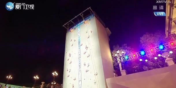 精彩回看:2019中国(厦门)世界杯攀岩赛(速度赛)决赛 01:36:42