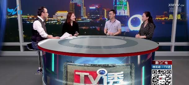 跳绳培训班,有必要报吗? TV透 2019.10.23 - 厦门电视台 00:24:54