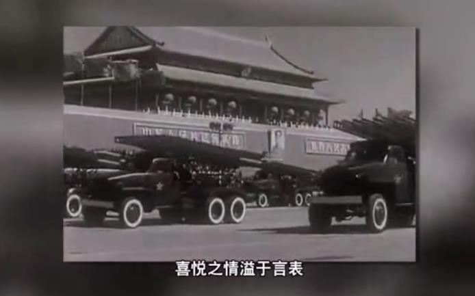 """西南剿匪为何被称为新中国""""固本之战""""? 00:01:57"""