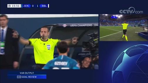 [欧冠]莱比锡远射破门 VAR判罚手球犯规进球无效