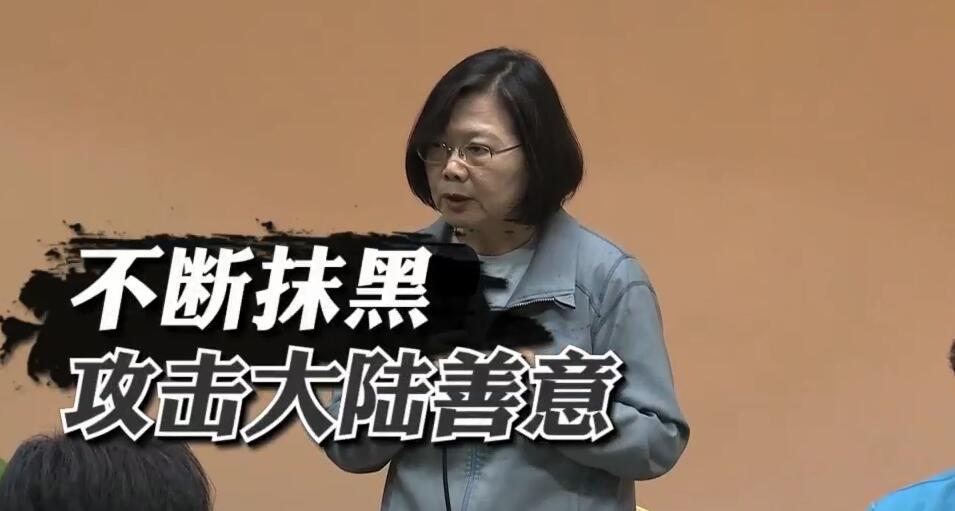 """""""爱台湾""""VS.""""害台湾"""" 00:01:51"""
