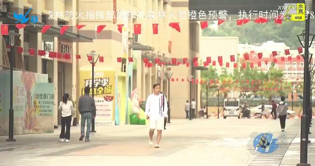 集体产权改制:居民变股东 投资收益稳增长 视点 2019.11.09 - 厦门电视台 00:14:57
