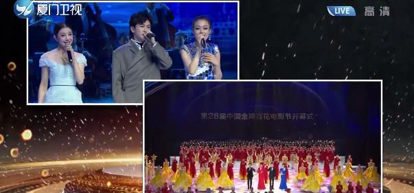 两岸新新闻 2019.11.20 - 厦门卫视 00:32:56