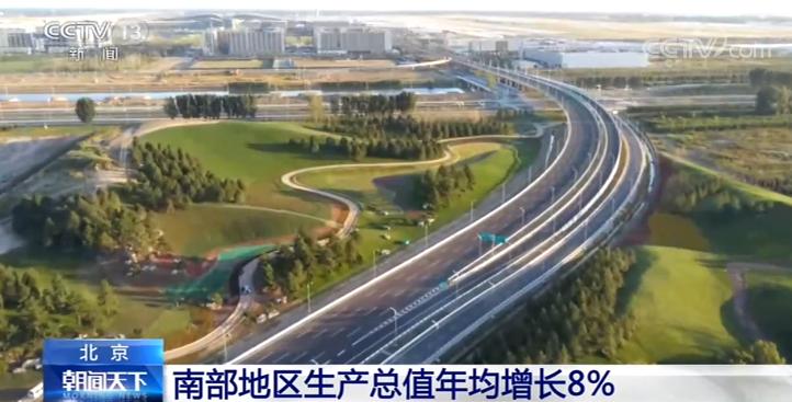 北京市年來共推動實施近200個重點項目 累計投資超過千億