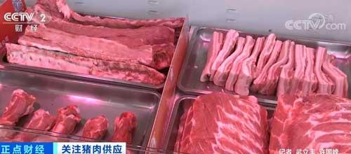 猪肉供应逐月增加 后期价格有下降空间