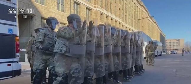 美国总统就职典礼在即 典礼安保队伍开除12名国民警卫队成员