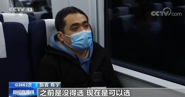 京哈高铁提速 更快畅通京津冀和东三省人流物流资金流