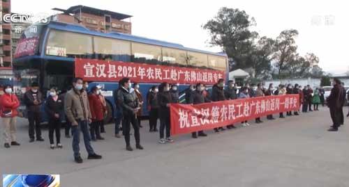 """四川宣汉:""""点对点""""送数万名农民工精准返岗"""