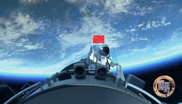 《深度国际》 20210501 筑梦太空