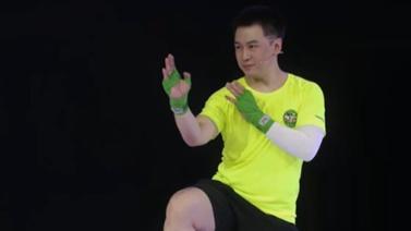 [健身动起来]20210615 搏击操——下肢训练