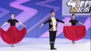 [健身动起来]20210824 健身舞《新疆人的魅力》