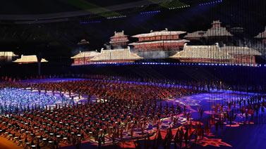[体育新闻]20210915 全运会开幕式特别节目