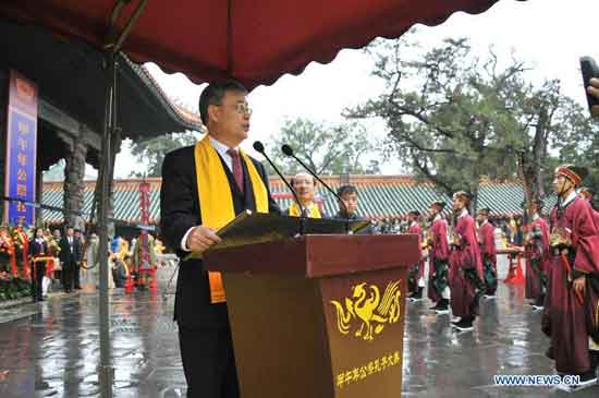 A memorial ceremony to mark the 2,565th anniversary of Confucius