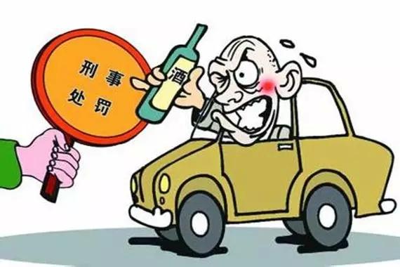 酒后驾车的警示语