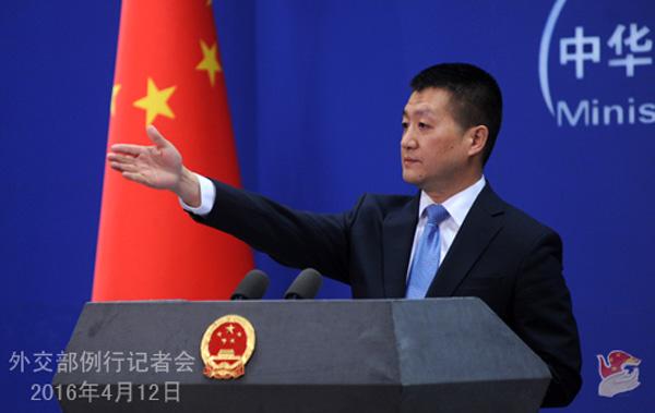 China afirma que la petición de arbitraje de Filipinas es una provocación política