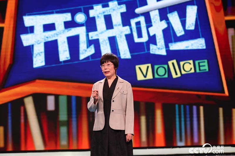 """《开讲啦》清华大学教授,密码学专家王小云开讲:熟悉又陌生的""""守护者""""——密码!"""
