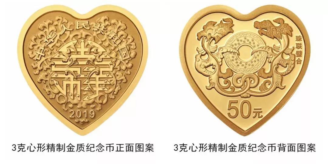 △图片来源:中国人民银行网站