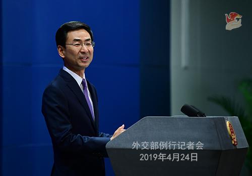 中国会因石油进口权益受损而报复美国?外交部回应