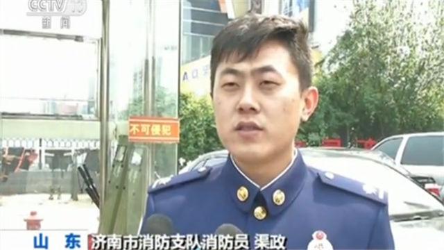 济南市消防支队消防员渠政