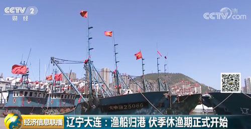 南海进入伏季休渔期 海南万余艘渔船回港