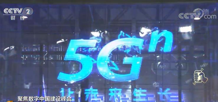 运营商5G业务向下延伸 工业应用空间巨大