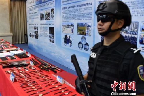 资料图:广东警方展示打击黑涉恶团伙过程中缴获的涉案物品。陈骥旻 摄