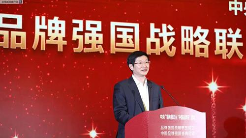中华全国工商业联合会副主席李兆前致辞