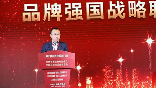 蒙牛集团总裁卢敏放致辞