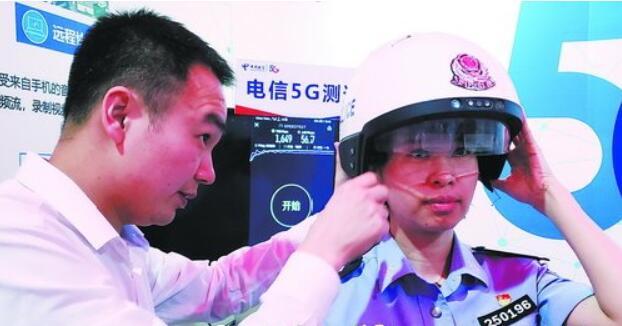 民警体验警用智能头盔。