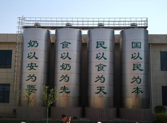 http://www.7loves.org/yishu/613603.html