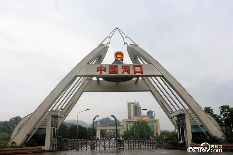 河口縣城與越南老街一河之隔,邊貿繁榮。(何川 攝)