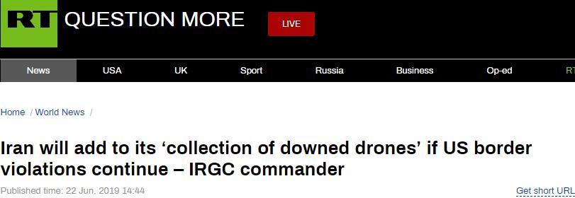 """伊朗高官称击落美机是""""自然反应"""" 再来""""照打"""""""