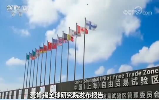 """麦肯锡全球研究院发布报告 """"世界对中国经济依存度上升""""(图5)"""