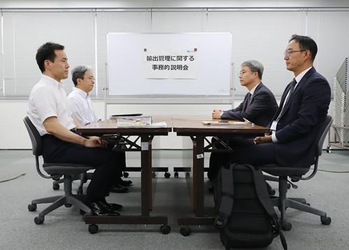 7月12日,日本和韩国两国代表举行工作层磋商。