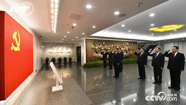 2017年10月31日,在上海中共一大会址纪念馆,习近平带领其他中共中央政治局常委同志一起重温入党誓词。