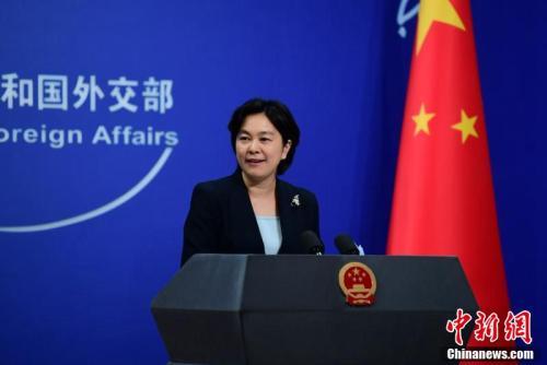 发言人华春莹再回蓝厅:用真诚与坚定传递中国声音