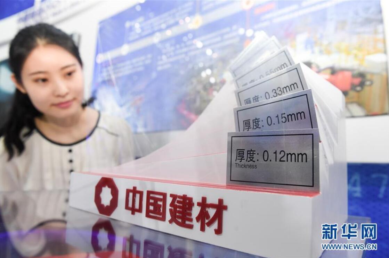 观众在2018世界制造业大会上观看蚌埠玻璃工业设计研究院展出的柔性触控玻璃(2018年5月25日摄)。 新华社记者 张端 摄