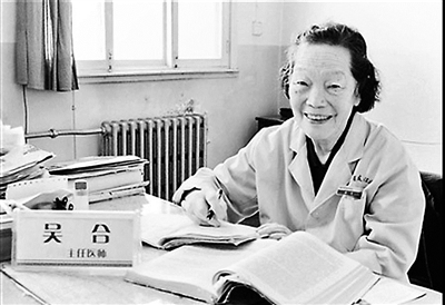 95歲醫生去世后捐遺體 生前堅持開最便宜有效的藥