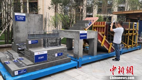 业主观光主体构造 、 楼梯量量及公开室构造防火榜样 张桂芹 摄