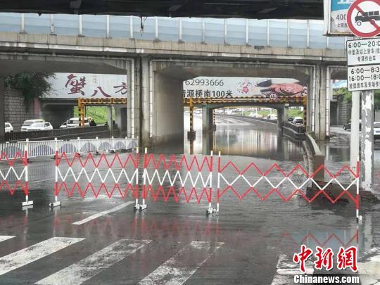 """吉林市应对""""利奇马""""转移2058人松花湖景区暂封闭"""