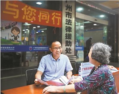"""广州市""""爱心法援状师""""马环开为市平易近供给法令征询办事 。"""