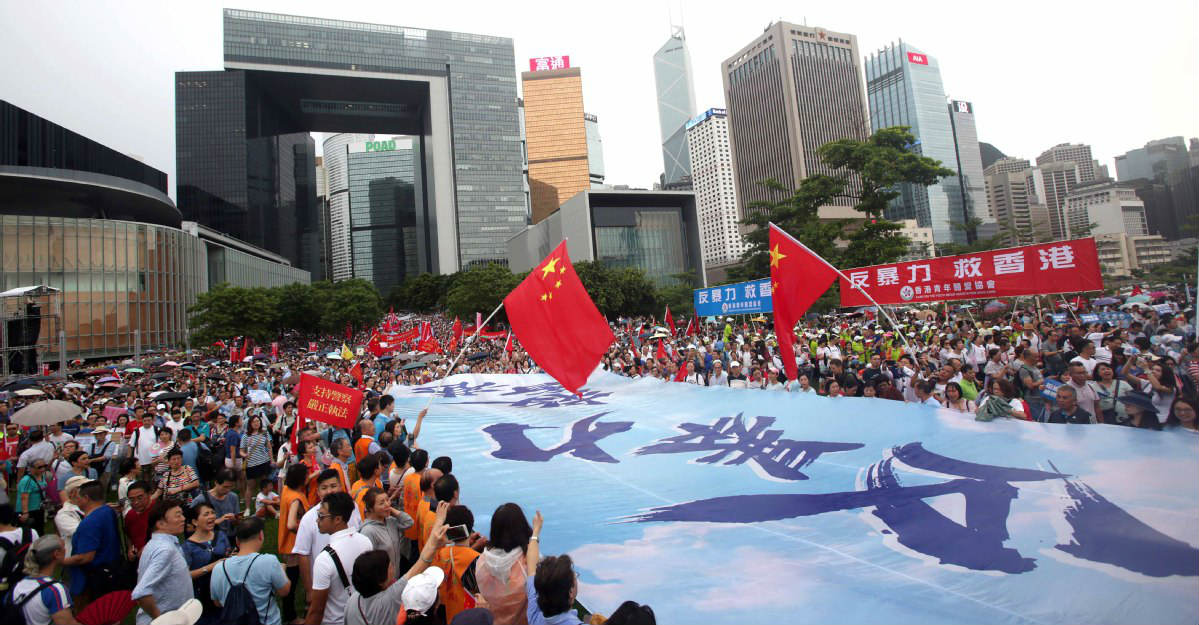 Crowds rally in support of the Hong Kong police at the city
