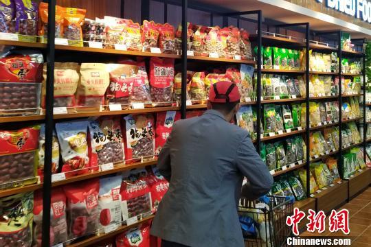 青海省为低支出群体收菲孥格暂时补助最下每个月100元